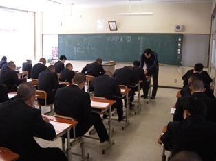実力テスト2.JPG