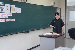 授業�@.JPG