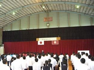 高校総体壮行式2.JPG
