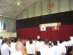 高校総体壮行式3.JPG