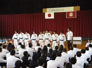 高校総体壮行式5.JPG