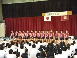高校総体壮行式6.JPG