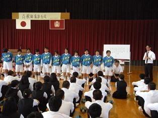 高校総体壮行式8.JPG