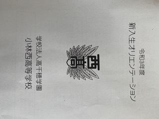 image-e9a68.jpg